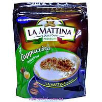 Капучино орех Cappuccino Hazelnut 100 г, La Mattina