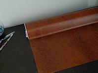 Самоклейка, d-c-fix, 90 cm Пленка самоклеящаяся,  под кожу, коричневая