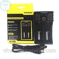 LiitoKala lii-202 зарядное устройство для 2х аккумуляторов