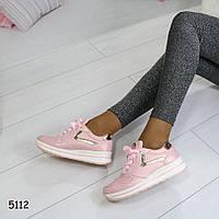 Кроссовки женские очень удобные + Бесплатная доставка Закажите у Нас качественную обувь!