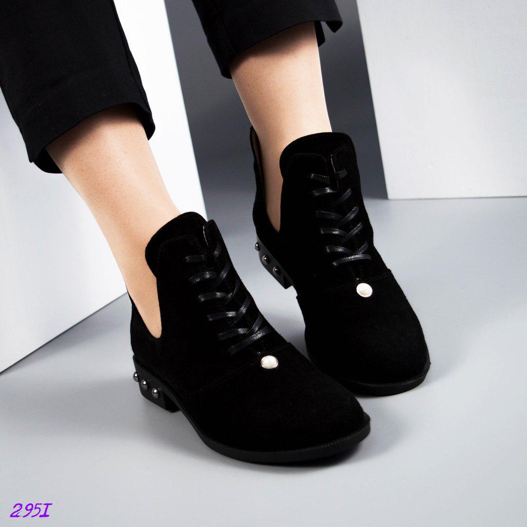 39603459fd96ee Женские демисезонные стильные ботинки.Натуральная кожа люкс,внутри кожа. Натуральный велюр(замша). Внутри кожа.
