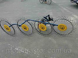Грабли ворошилки «Солнышко» 4 колеса