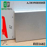 Плинтус с имитацией алюминия, высотой 82 мм, 2,8 м Алюминий