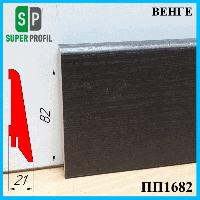 МДФ плинтус чёрного цвета, высотой 82 мм, 2,8 м Венге