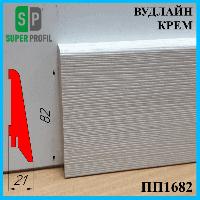 Плинтус МДФ устойчивый к царапинам, высотой 82 мм, 2,8 м Вудлайн крем