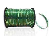 Лента для шариков зеленая , 250 ярдов (Польша)