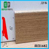 Плинтус из МДФ, высотой 82 мм, 2,8 м Дуб, фото 1