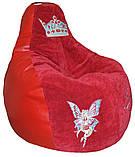 Безкаркасне крісло-пуф груша м'яка для дітей, фото 2