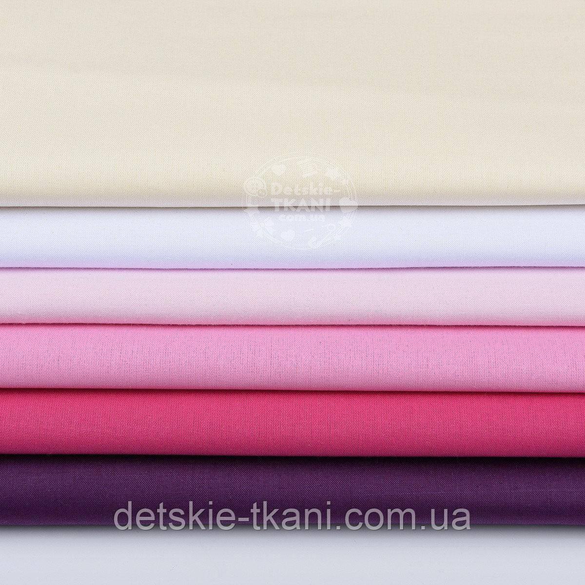 Набор однотонных тканей 50*50 из 6 штук фиолетово-розового цвета