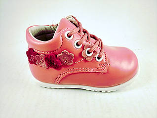 Ботинки для девочек, Apawwa (Польша)