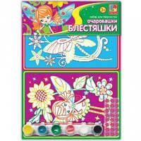 Очаровашки Блестяшки Vladi Toys Фея