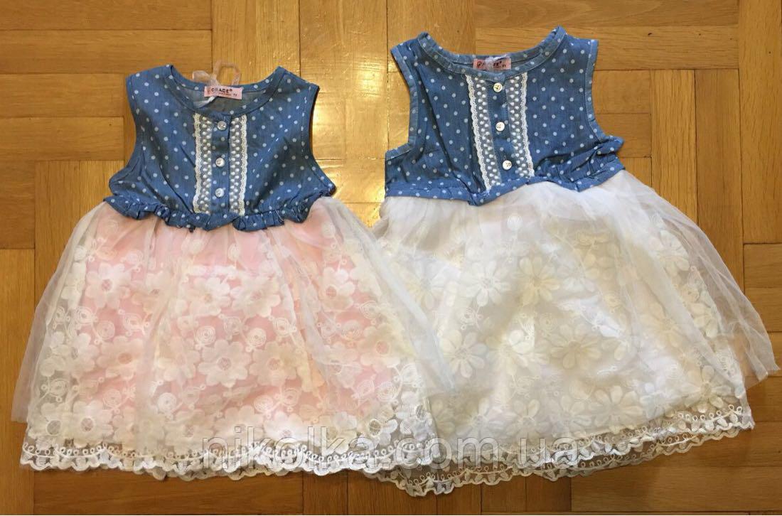 Платье для девочек оптом, Grace,1-5 лет., арт.G80908