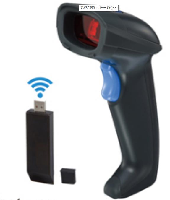 Сканер штрих-коду бездротовий Asianwell AW-5055R чорний (AW-5055R)