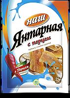 """Янтарная с перцем ТМ """"Наш"""" (25 г)"""