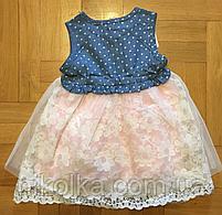 Платье для девочек оптом, Grace,1-5 лет., арт.G80908, фото 6