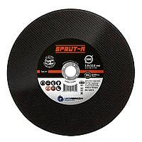 Круг отрезной по металлу SPRUT-A 300*3,0*32