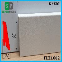 Однотонный плинтус МДФ, высотой 82 мм, 2,8 м Крем