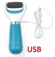 Электрическая роликовая пилка для удаления огрубевшей кожи стоп с USB кабелем