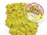 Кинетический песок Supergum Желтый для творчества 1000 гр + Формочки Украина Умный песок