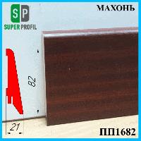 Плинтус из МДФ для напольных покрытий, высотой 82 мм, 2,8 м Махонь