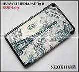 Романтический Париж чехол книжка Huawei Mediapad T3 8 KOB-L09 эко кожа PU, фото 6