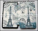 Романтический Париж чехол книжка Huawei Mediapad T3 8 KOB-L09 эко кожа PU, фото 3