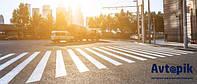 Почему «зебра»? Почему черно-белая? История пешеходного перехода.