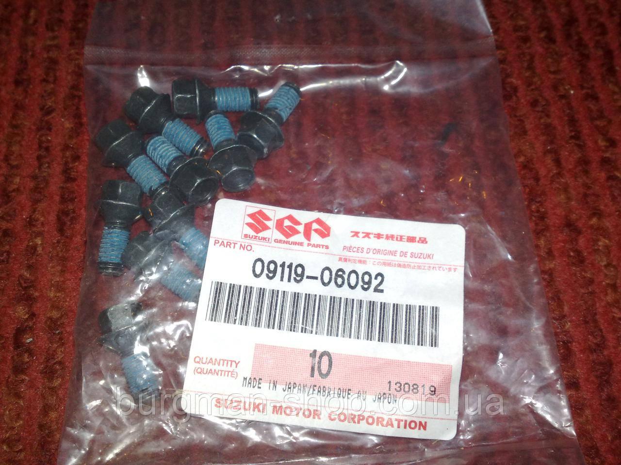 Болт впускного коллектора 98-02г Suzuki Burgman SkyWave 09119-06092