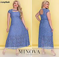 Женское платье из гипюра большого размера 275 в расцветках, фото 1