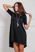 (XL / 50) Чорне асиметричне плаття Lily Розпродаж