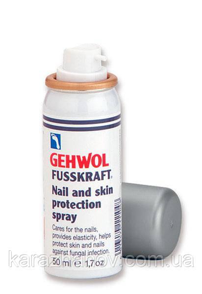 Защитный спрей для ногтей и кожи Фусскрафт.Геволь.GEHWOL