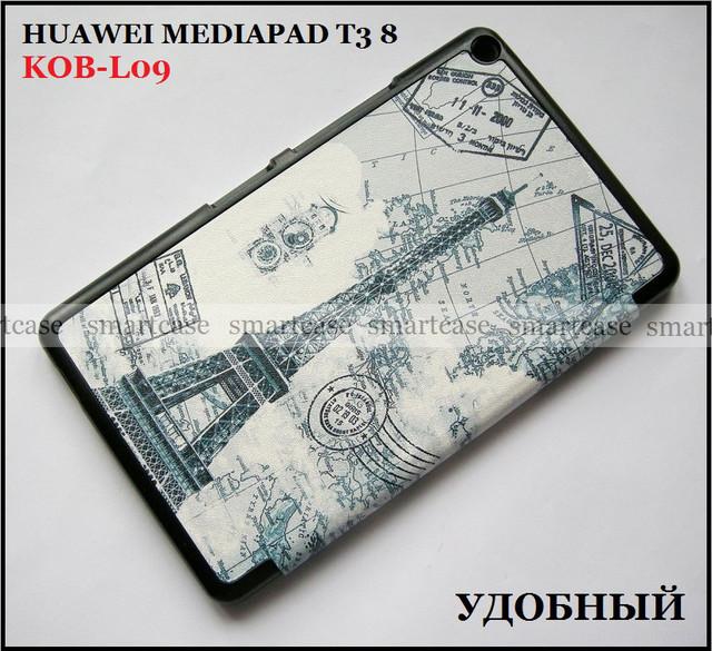 купить чехол Huawei mediapad t38 kob-l09