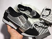 Женские кроссовки, кожа, F1702, серебро