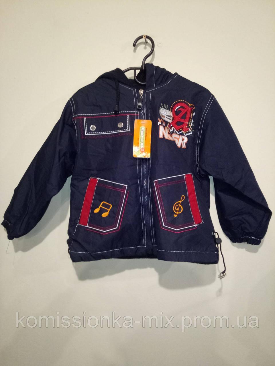 Куртка демисезонная 14 р. (Новая)