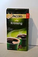 Кофе молотый Jacobs 500г