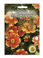 Семена бархатцев Маджестик 2 г