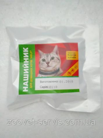 Противоблошиный ошейник для котов «Хелп», фото 2