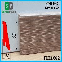 Плинтус МДФ с эффектом старения, высотой 82 мм, 2,8 м Фино-бронза