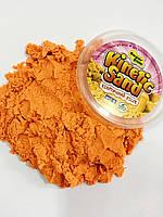 Кинетический песок Supergum Оранжевый для творчества 500 гр + Формочки Украина Умный песок