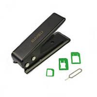Кусачки Micro Sim Cutter BAKU BK-7291 для вырезки micro SIM в iPhone4/4S/ iPad/ Samsung