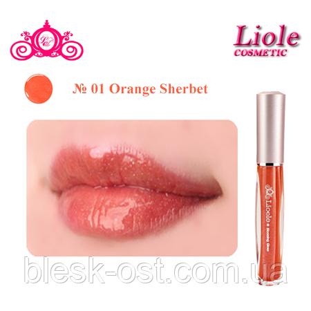 Блеск для губ Lioele Blooming Gloss Оранжевый щербет, фото 2