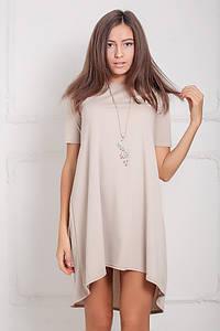Жіноче бежеве асиметричне плаття Lily (XS-XXL)