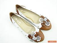 Кожаные белые коричневые модные стильные удобные польские балетки 37р Aga