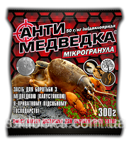 Антимедведка Микрогранула (пшено) 300 г оригинал
