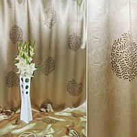Блэкаут (светонепроницаемые шторы) золотая с желто коричневый серпантин из веточек ш.2