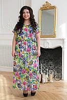 Шифоновое длинное платье ФАННИ розовое (54-60)