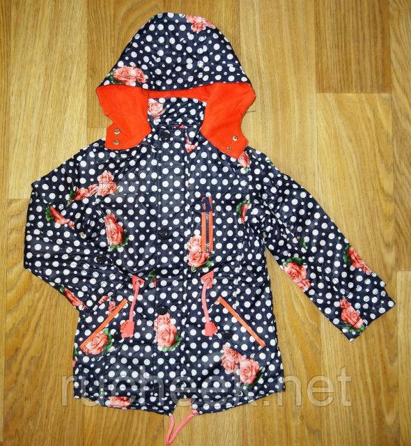 Курточки весенние девочка