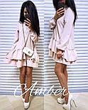 Женское стильное платье-трапеция с рюшами (6 цветов), фото 5