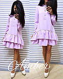 Женское стильное платье-трапеция с рюшами (6 цветов), фото 8