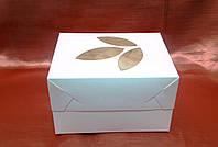 Коробка для пирожного 150*120*90 с окошком (174)